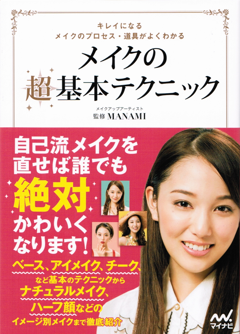 image_8_19_1
