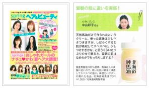 image_29_1